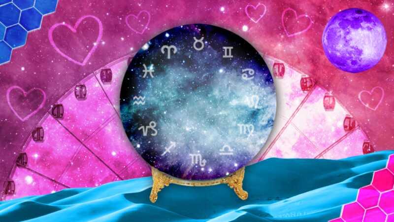Еженедельные любовные гороскопы: дек. 5 - dec. 11